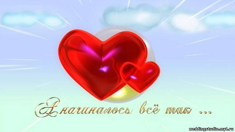 22 Февраля 2012 - Графика, Фотошоп онлайн, Анимация и фото, …