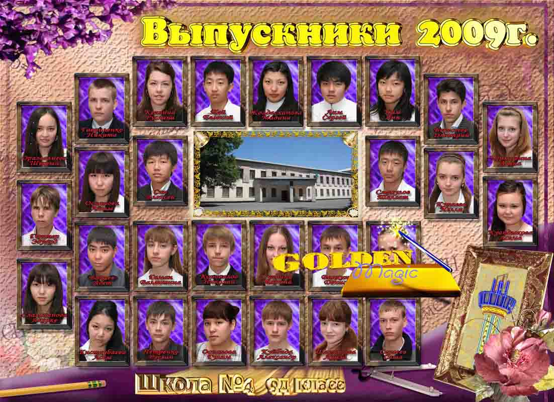 ... клипарт виньетки AE проекты програмы: weddingstudio.my1.ru/news/vinetka_dlja_vypusnikov_9_11_klass/2010...